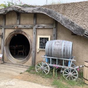 妖精と暮らす村のレストラン【第七章】