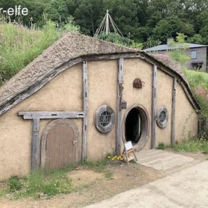 妖精と暮らす村のバーでほろ酔い気分【第八章】