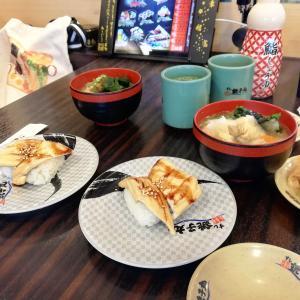 穴子握り寿司&あら汁 と いなり寿司