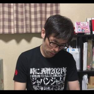 撃沈!リー中川 松本隆トリビュートアルバムで宮本浩次は何を歌う?