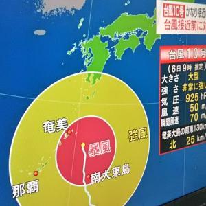 直撃コース午前9時