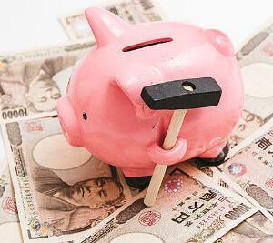 貯蓄は0円、どうすれば