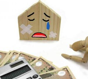 200万円も年収減、後悔の住宅ローン