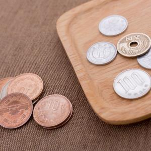 所持金6円、2日ぶりの…