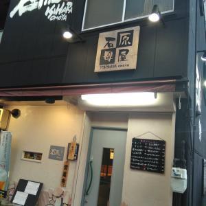 名古屋 名店 石原慎太郎