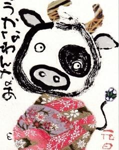 牛さんの年賀状試作2・貼り絵