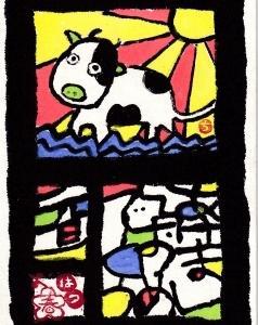 牛の年賀状試作5・かるた風