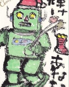 wakuwakuロボ君・輝け