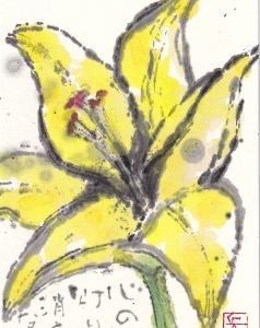 黄色いゆり・心の灯り