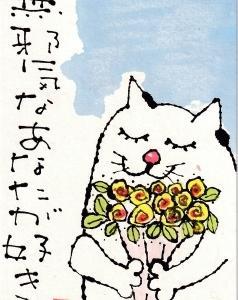 ねこちゃんと黄色いバラ