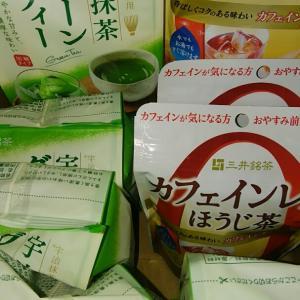 モラタメで三井銘茶お茶2種セット買ってみた【タメせる】