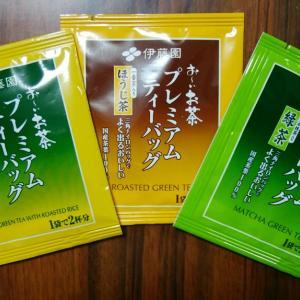 【RSPLive】伊藤園 お~いお茶プレミアムティーバッグ【サンプル百貨店】