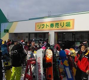 7日目 鷲ヶ岳