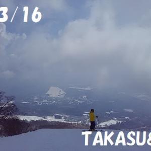 スキーシーズンは終わらなかった