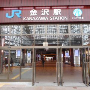 北陸新幹線「かがやき」全面運休