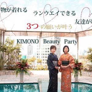 着物女子が50人集まる!KIMONOパーティーを渋谷のレギャントーキョーで開催