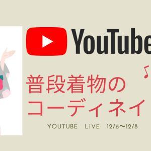 YouTubeチャンネル登録者数7000人達成記念ライブやります
