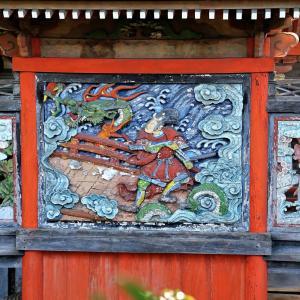 ムカデを退治した豪傑、佐野市鞍掛神社