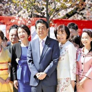 「桜を見る会」でワイドショー化する国会  うさん臭くてグダグダな日本の社会