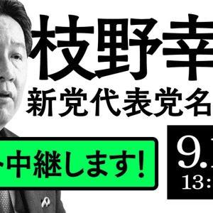 「自民党が割れ、石破氏が野党に合流すれば政界大きく変わるのでは」 西田亮介