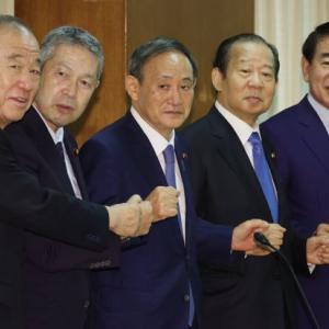 「平均年齢71.4歳、全員男性」自民党4役 = 昭和の妖怪ジジィどもによるファシズム