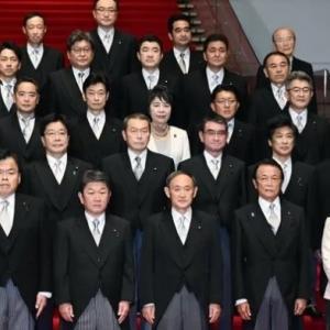 菅新内閣20人中14人が「日本会議」のメンバー