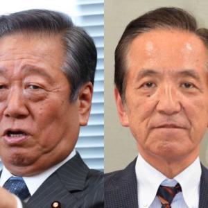 小沢一郎「1年以内に政権奪取」~ 中村喜四郎「野党の立場から自民党を直していく」
