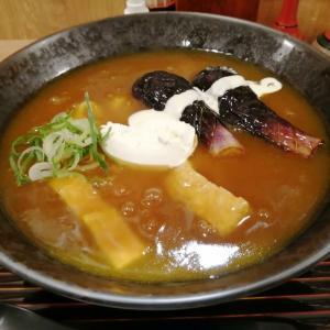 京のカレーうどん 味味香(みみこう)