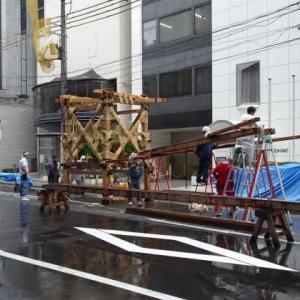 祇園祭 今日の鉾立