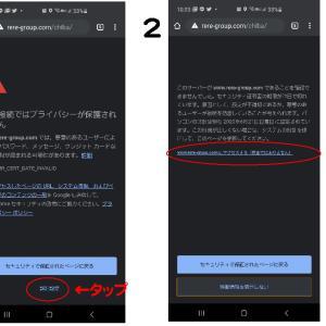 6月22日月曜日の出勤セラピスト情報!!