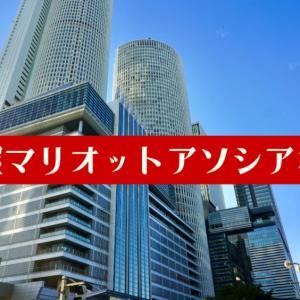 【宿泊記】名古屋マリオットアソシアホテルは駅直結で超便利!改装済デラックスツインのお部屋を全て公開