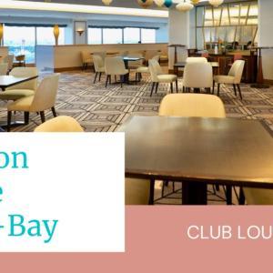 舞浜シェラトンのクラブラウンジ徹底レポート!朝食からイブニングカクテルまで<シェラトン・グランデ・トーキョーベイ・ホテル>