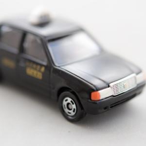 【2021最新】今すぐ試せるUber無料クーポンの獲得方法と使い方~タクシーとの違いも徹底比較
