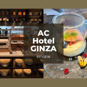 ACホテル銀座レストラン〜朝食でスペイン旅気分を満喫!プラチナ特典の10ドルクーポンで素敵なティータイムも