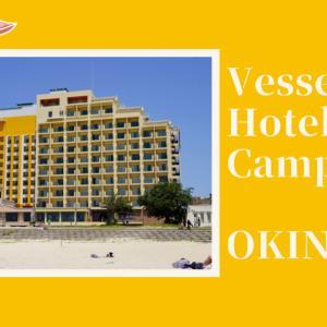【宿泊記】ベッセルホテルカンパーナ沖縄はサービス大充実!アメリカンヴィレッジを楽しみ尽くそう♪