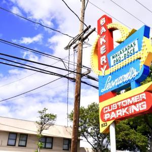 絶品マラサダならここ!ホノルルのレナーズへの行き方&注文方法は?ハワイじゃなくても日本国内で食べられる!