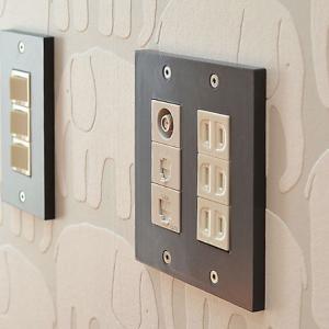 電気コンセントとスイッチを交換する方法(動画)