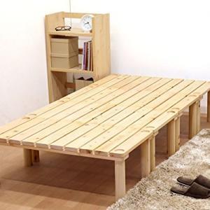 2分割できるソファベッドを作る方法(動画)