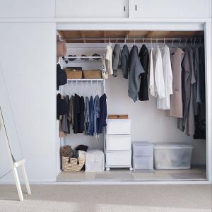 押入れをお洒落な収納空間にリノベーションする方法(動画)