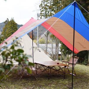 夏のキャンプに欠かせない、タープを上手に設営する方法(動画)
