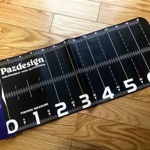 パズデザイン プロテクトメジャー65