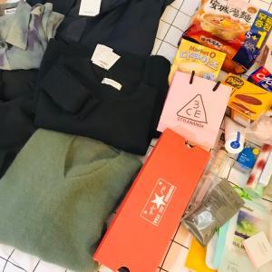 1日目終了〜 購入品