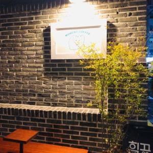 10月ソウルで行けなかったカフェと空港ご飯