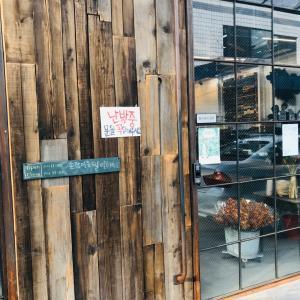 工場リノベのオシャレカフェ!CAFEハラボジ工場