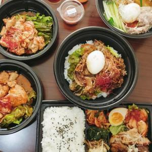 初Uberは韓国料理で