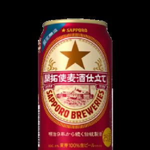 サッポロビールとファミマが共同開発したビールの新商品がラベルのスペルミスで発売中止
