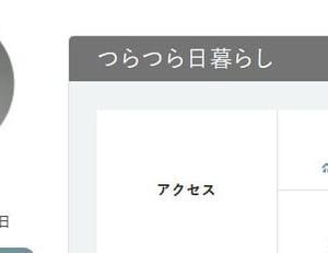 7月7日 七夕の節句(令和3年度版・拙ブログ開設から6,000日)