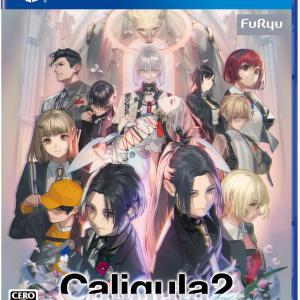 【RPG】カリギュラ2は6月24日発売です!!