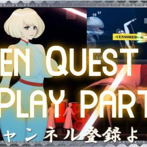 AlienQuest EVE ver1.01(エイリアンクエストイブ) プレイ動画その1
