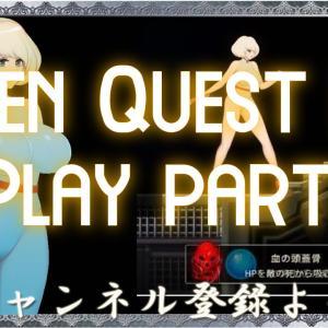 AlienQuest EVE ver1.01(エイリアンクエストイブ) プレイ動画その3
